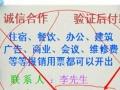 郑州+发票徽+信15238.245222购买服务代