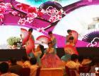苏州庆典公司 苏州礼仪活动策划演出公司