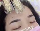 汕头米苏纹绣培训,半永久8.16开课,特价680
