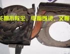 江宁大学城笔记本电脑清灰服务 江宁大学城电脑除尘