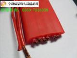 (中油管道)(ZR-YGVFPB-6KV高压扁电缆单价)(菏
