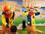 南宁小丑魔术表演 开业小丑 生日小丑 泡泡秀表演