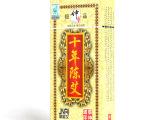 南阳艾条批发 仲井源十年陈艾 极品加粗环切艾段 艾绒厂家T9