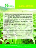 有机肥发酵菌种鸡粪腐熟剂HB腐熟剂