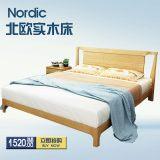 北欧实木家具床