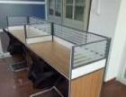 新款办公桌 屏风卡位桌 简约现代 您值得拥有