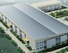南京工厂装修设计价格