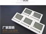 风机盘管温控器价格 水空调温控面板