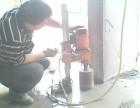 宝安西乡工程打孔,专业钻墙孔,西乡空调打孔,水电安装电话