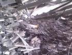 长期高价回收各种工厂废薄膜、废塑料