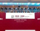 广东专业活动策划公司