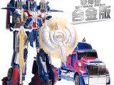 变形玩具金刚4合金版擎天之柱玩具车机器人