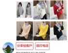 平顶山市羊毛衫新款发布 网上批发市场 濮院羊毛衫圈