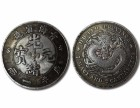泉州古钱币哪里鉴定,泉州古钱币鉴定,泉州古钱币交易
