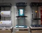 欢迎进入/南宁光芒热水器(全国)售后服务总部热线是多少?