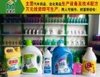 葫芦岛洗衣液设备洗洁精设备潍坊金美途