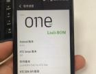 自用HTC one 美版三网