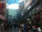 潭城大厦10-30平米小吃已装修商铺免费出租