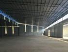河西双冲桥西贸仓方正430平厂房仓库带手续