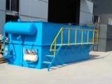 九溢生活污水处理设备