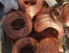 嘉兴高价回收废变压器废电缆回收公司