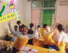 2017暑假小学初中补习班托管班