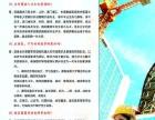 杭州语泉外语培训包括葡语、日语、德语、意语小语种