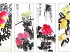 齐氏画派八条屏套组 限量发行极具收藏价值