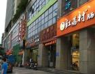 南山区桂庙路大面积临街旺铺招租双广告位地铁口物业