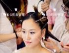 F.D造型承接:高端新娘跟妆化妆年会化妆,各团体妆