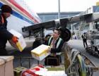 潍坊航空物流 火车物流 汽车物流 价格低