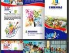 【安庆中艺广告公司】宣传单 彩页折页 高端专业设计