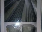 原塑料厂产品现因转行特价出售有白板,黑色PVC板