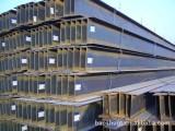 日照H型钢、马钢H型钢、上海H型钢、国标H型钢