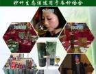 竹筒酒鲜竹酒妙竹生态酒宁化特产招商加盟