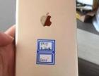 苹果大6p金色16g 移动联通4G无任何问题