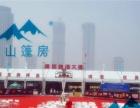 漯河国际啤酒节帐篷,大型工业仓储帐篷,篷房厂家