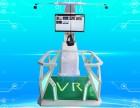 专业VR枪战AR体感VR动感VR赛车租赁价格优惠