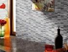 家装施工:外墙马赛克饰面施工技术是什么