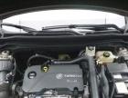 别克 昂科威 2016款 1.5T 自动 20T前驱精英型