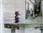 习水加气砖/习水加气砖隔墙/习水轻质砖/习水轻质砖隔墙