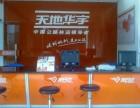 上海到天津航空物流当天件8小时拿到跨城市文件浦东航空物流公司