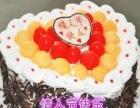 合肥蛋糕专卖店网上生日蛋糕订购高新区蛋糕免费配送