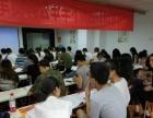 省考培训就找川公教育,师资专业,精品小班面授