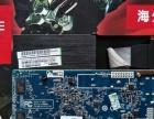 全新蓝宝石r5230独立显卡出售,2g显存,便宜处理,要