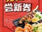 大禾寿司新地店2又出新餐品,来吃就5折!