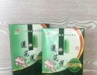 莲花仙子 各种优质莲子专供加盟 种植养殖