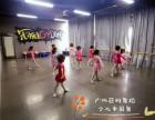 海珠区革新路少儿中国舞考级培训班 客村冠雅少儿舞蹈
