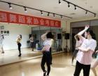 海淀区聪明树国际艺术中心爵士舞教练班