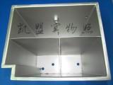 不锈钢活化液 (KM0206)免费试样厂家批发直销供应